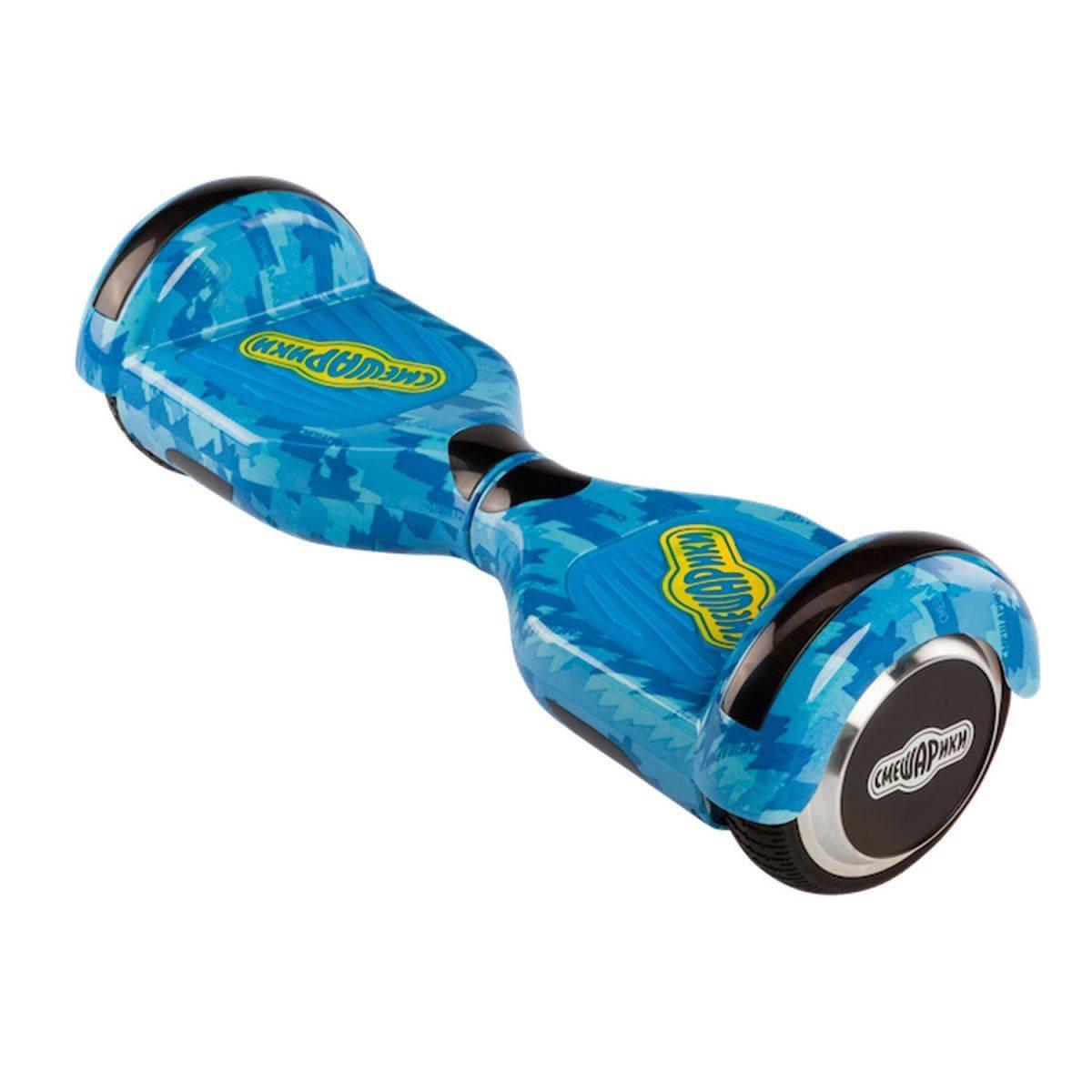 гироскутер детский