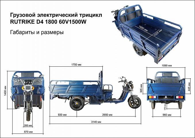 грузовой электротранспорт